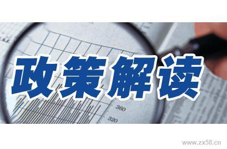 """《四川省农村建筑工匠管理办法》出台 """"包工头""""需持证上岗"""