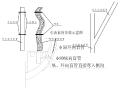 隧道排水系统总监首件制