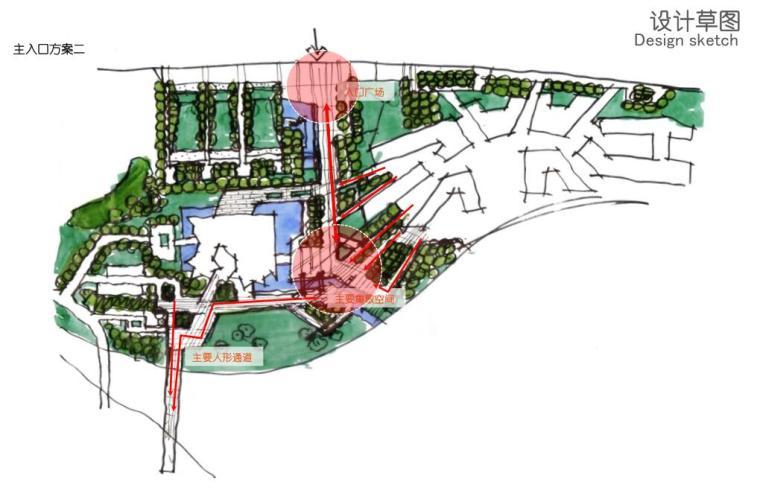 [上海]陈家镇自行车公园景观方案设计(PDF+134页)-设计草图