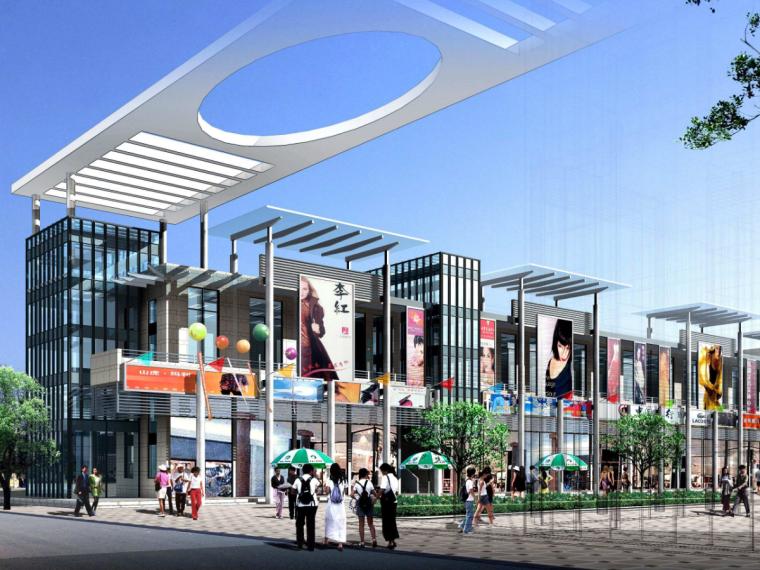 大型文化旅游综合项目建筑工程EPC总体项目管理方案
