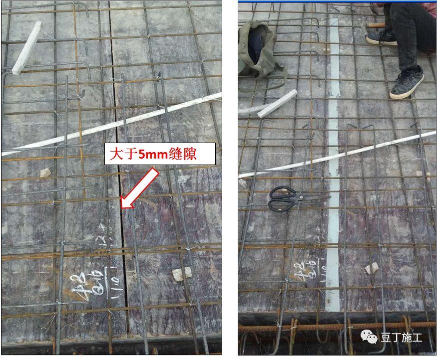 结构、装修、水电安装施工工艺标准45条!创优就靠它了_19