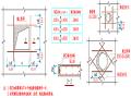 敦煌国际酒店管廊钢筋工程施工方案