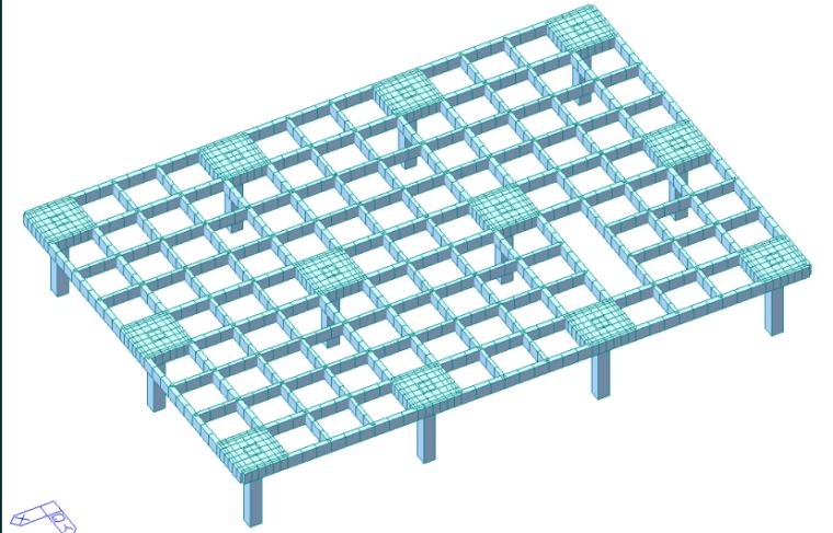十堰站前广场楼盖结构选型及设计_2