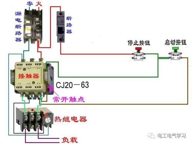 【电工必备】开关照明电机断路器接线图大全非常值得收藏!_52