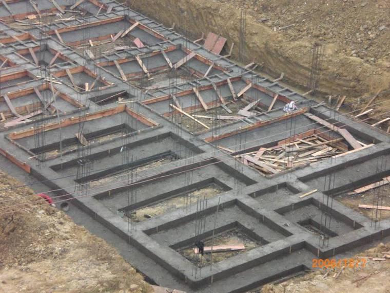 地基与基础的类型和构造培训讲义