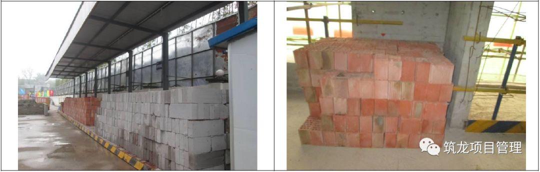 结构、砌筑、抹灰、地坪工程技术措施可视化标准,标杆地产!_44