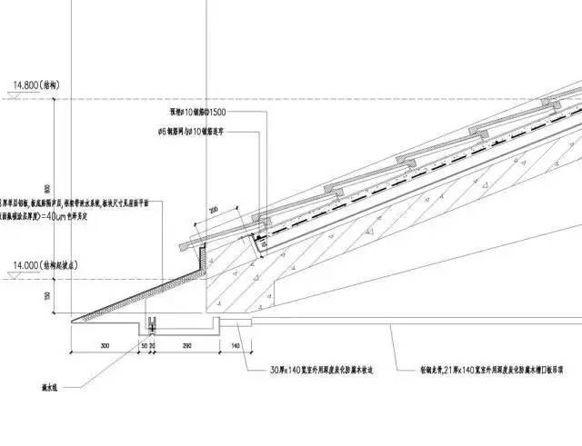 几个关键节点的施工详图与实例图示