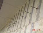 桥梁维护常用施工技术总结(PPT94页)