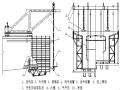 高铁施工组织设计最终版(轨道板)共464页