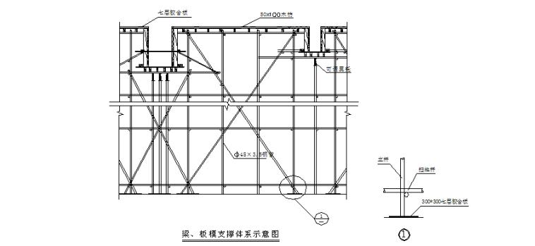 中南大学教学楼加固、装修工程(共128页)
