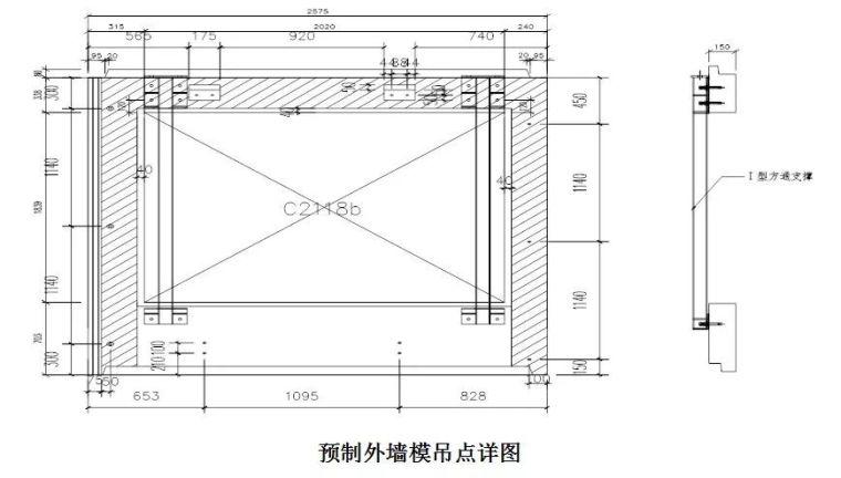 超详细!装配式结构专项施工方案_23