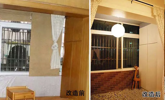 看巧改四十平小户型老房空间,变身时尚的三口之家_3