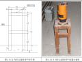超高层综合体塔楼及裙楼工程测量施工方案(60页)
