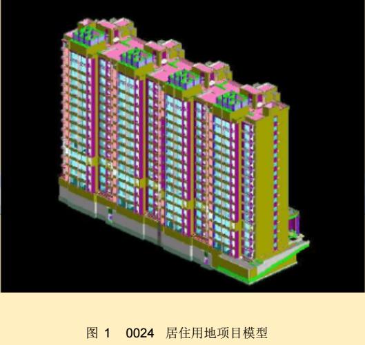广联达BIM案例-北京市怀柔区杨宋镇文化娱乐、商业金融及居住项目