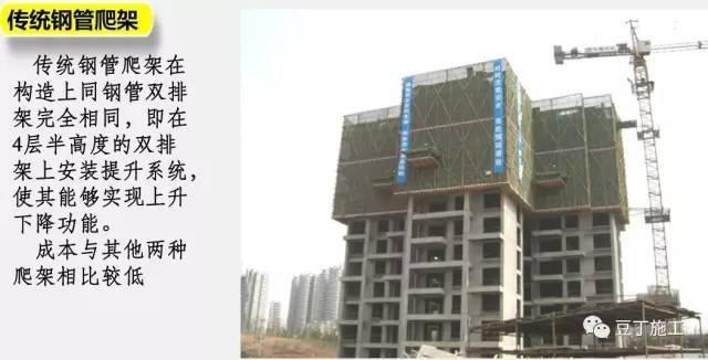一种适用于超高层建筑的新型全钢式升降脚手架