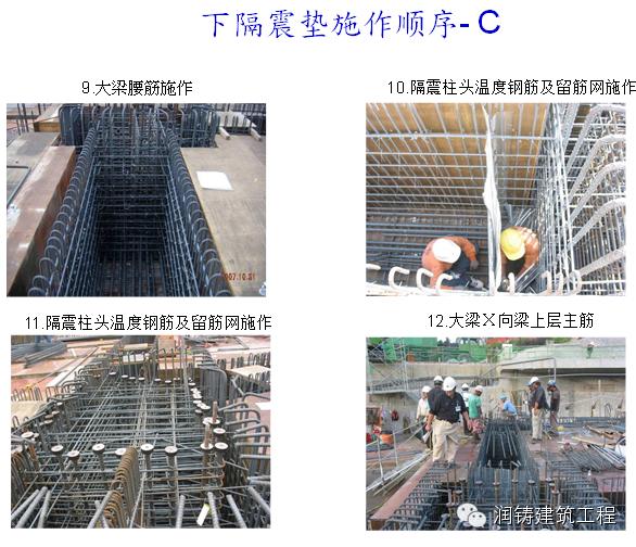 台湾人用38层超高层全预制结构建筑证明装配式建筑能抗震!_13