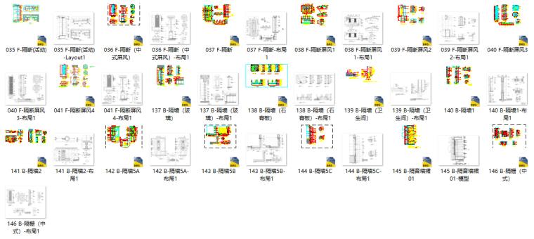 [酒店]隔墙|隔断屏风|隔栅|隔音墙裙节点详图-附件预览图