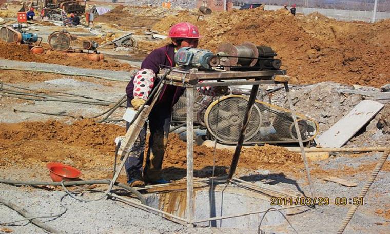建筑工程人工挖孔桩安全技术交底培训PPT(110页)