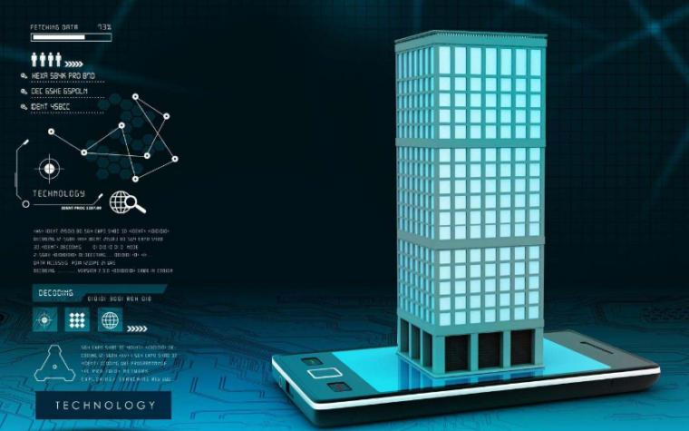 盐阜集团公司大楼信息化系统设计方案
