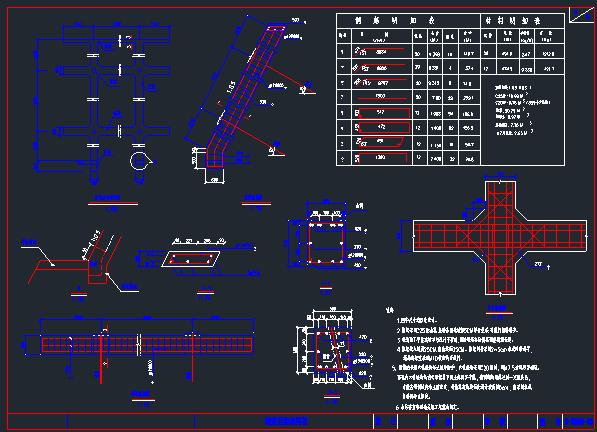 锚索框架梁及地梁结构图