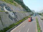 2015《公路路基设计规范》修订简介(54页)