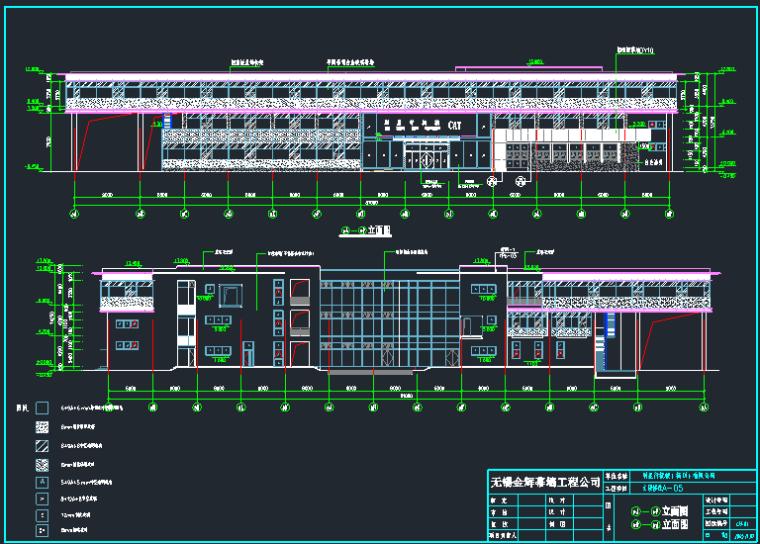 扬州厂房幕墙施工图含幕墙节点图