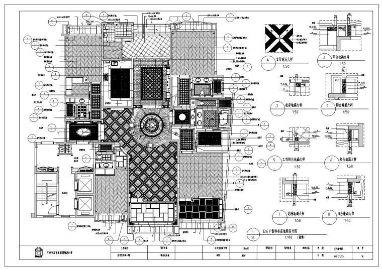 北京星河湾B6复式室内设计施工图