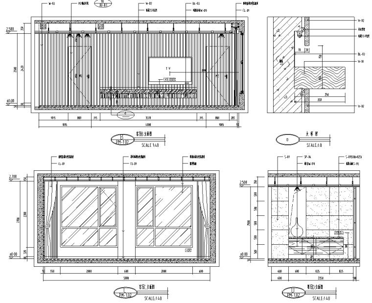 北京某别墅室内装修设计施工图及效果图-客厅立面图