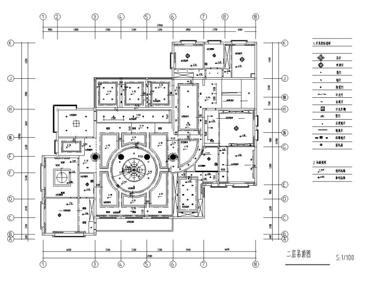 [上海]富春中式风格5层独立别墅施工图_3
