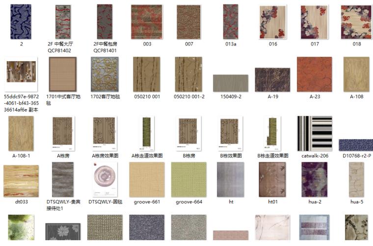 CCD专用地毯效果图利器——地毯材质素材