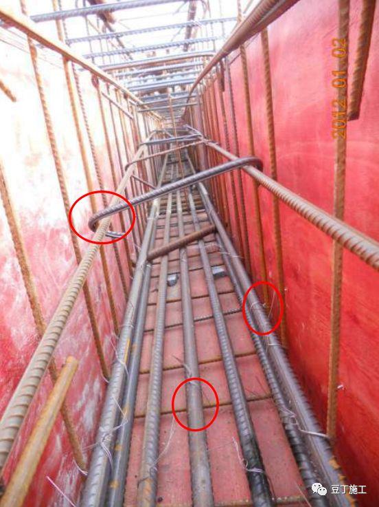 現場墻、板、梁鋼筋連接施工要點及常見問題_35