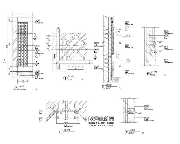 [酒店]隔墙|隔断屏风|隔栅|隔音墙裙节点详图-146 B-隔栅(中式)-布局1
