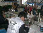 高级维修电工培训教程