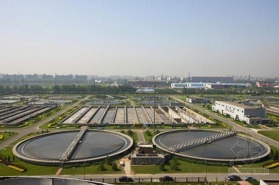 污泥处理plc资料下载-污水处理厂运行管理培训教程