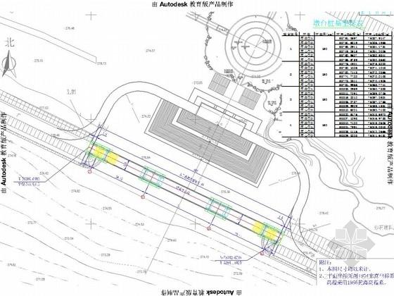 [四川]28.15+35+28.15m三跨实腹式钢筋混凝土板式拱桥+风雨廊人行廊桥图纸55张
