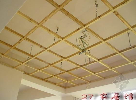 建筑工程装饰装修工程施工工艺图解(9大项 图文结合)