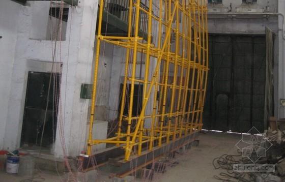 房建工程高大模板及脚手架施工质量汇报