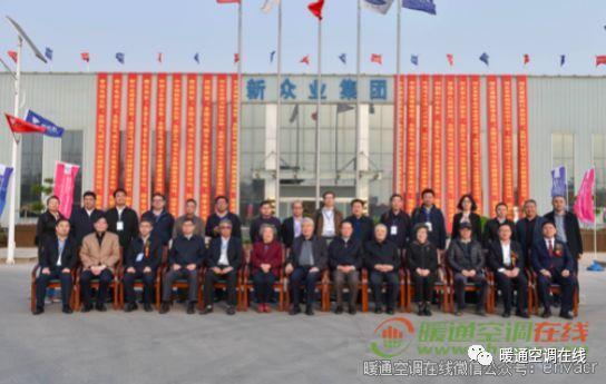 全国空气调节与生命健康发展论坛组委会正式成立_13