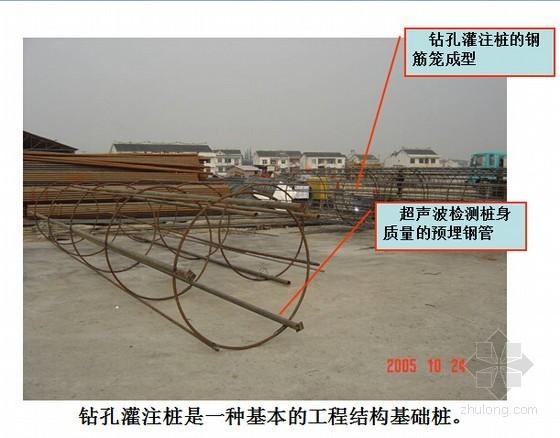 桩基础施工关键工序施工图片