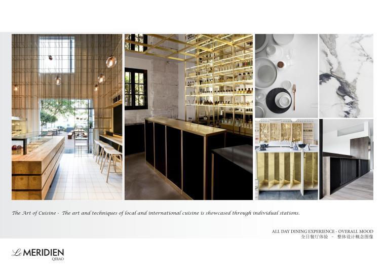 HBA--上海七宝艾美酒店概念设计方案文本-方案 (30)