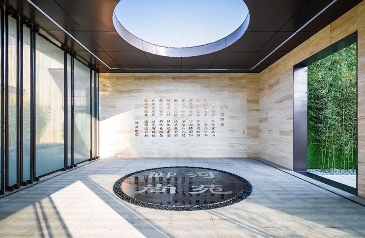 中南20个高品质项目 2018年_56