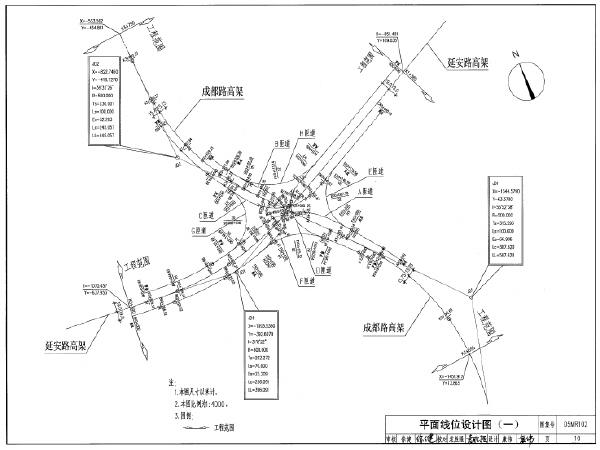 城市道路——立体交叉施工设计(50页)