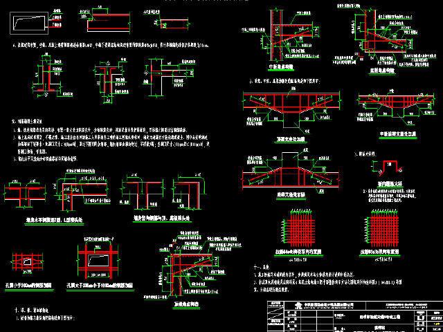 [云南]地铁站主体结构施工图49张CAD