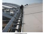 鄂尔多斯市某体育场钢膜结构工程施工方案(共53页)
