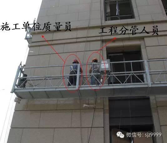 石材墙幕做法——详细节点图_41