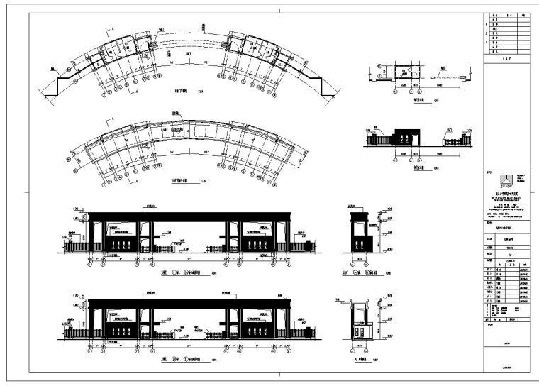 [安徽]某中学规划建筑设计文本(CAD+100页)