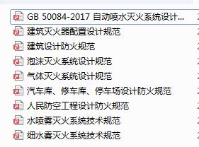 痛心!广东一KTV发生火灾致18死5伤!另附常用消防规范!_6