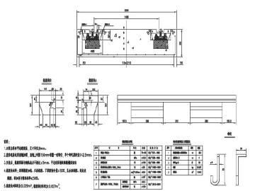 [知名大院]2016年城际轨道交通工程正线轨道施工图869张(钢轨道床,扣件轨枕管线)
