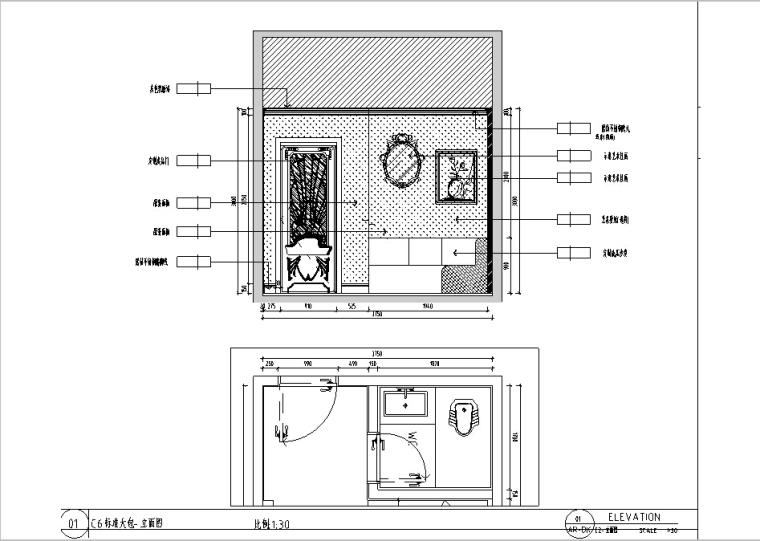 [福州]个性主题KTV设计施工图(含效果图)_5