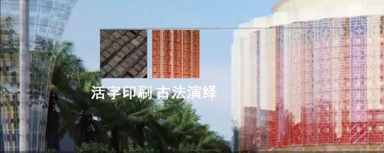 惊艳中国风丨2020迪拜世博会中国馆_9